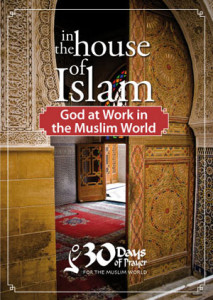 In The House of Islam