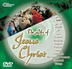 JESUS FILM: N. Middle Eastern languages