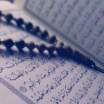 What's the Best English Qur'an Translation?